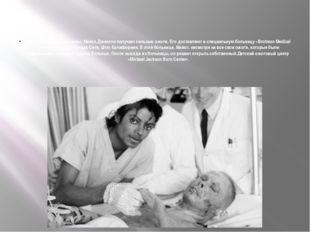 Во время съёмок рекламы, Майкл Джексон получает сильные ожоги. Его доставляют