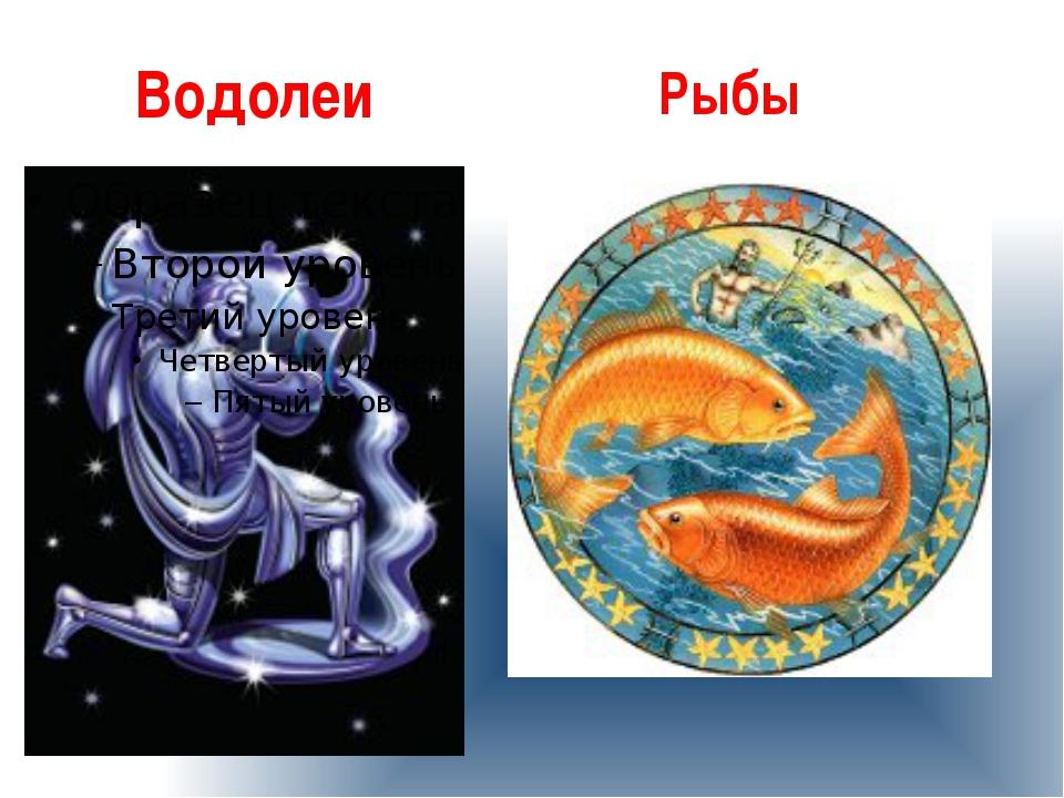 Совет астролога: характеристика знака зодиак может быть много более полным если учесть год рождения и в этом окажет помощь раздел древнего китайского календаря.