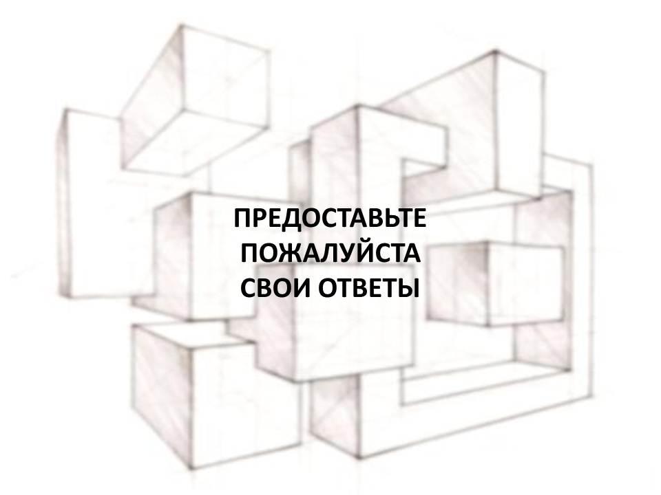 C:\Users\User\Desktop\Викторина\Слайды математическое кафе\Математическое кафе\Слайд4.JPG