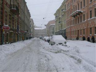 А СНЕГ идет… Свежевыпавший снег кажется нам легким, как пух, его кубометр вес