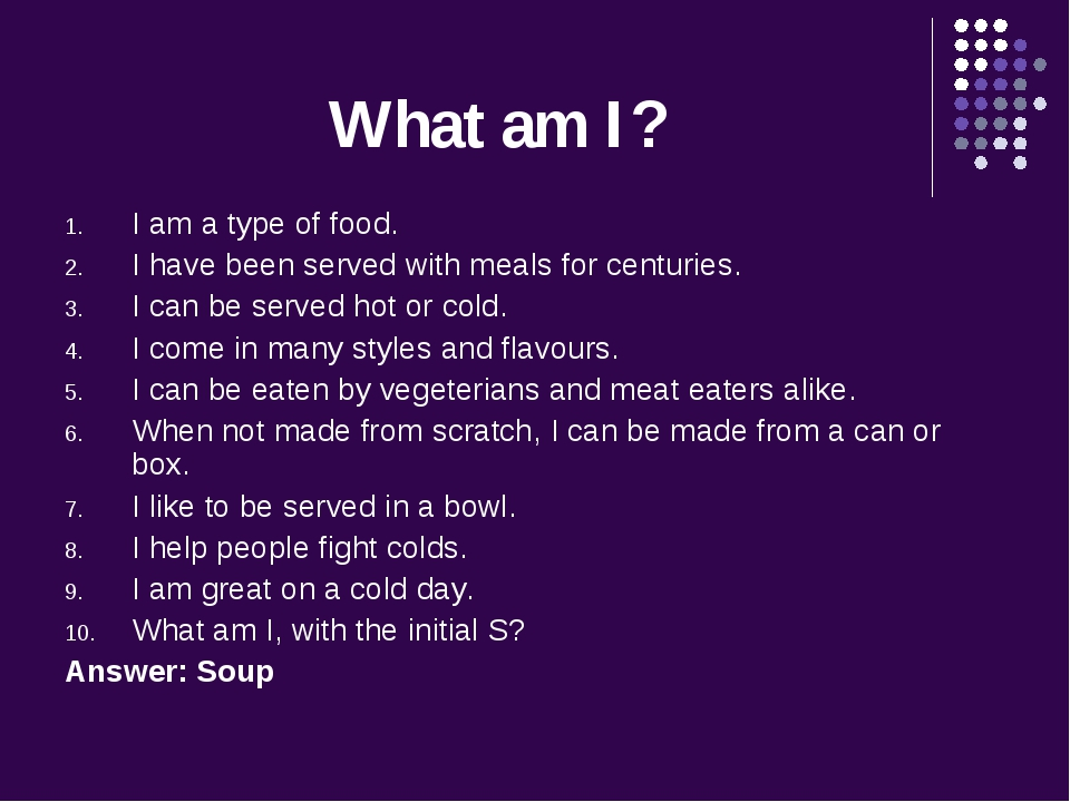 What am I? I am a type of food. I have been served with meals for centuries....