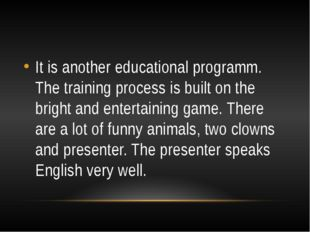 It is another educational programm. The training process is built on the bri