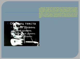 Летом 1981 года Виктор Цой, Алексей Рыбин и Олег Валинский основали группу «