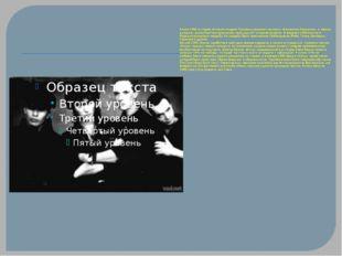 Летом 1984 в студии «Антроп» Андрея Тропилло начинает писаться «Начальник Ка