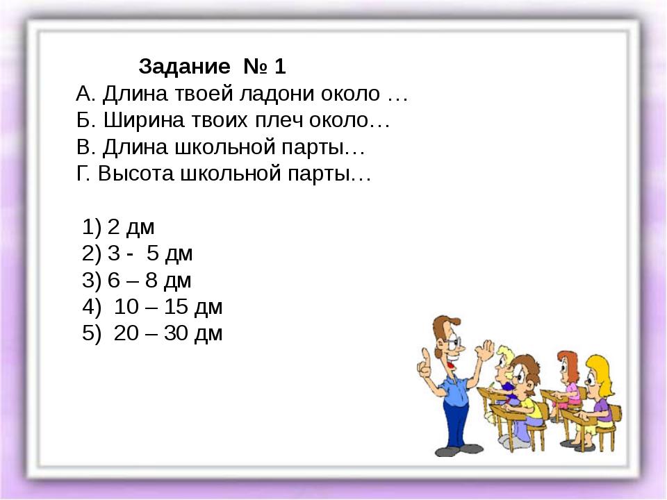 До новых встреч в ВОЛШЕБНОЙ СТРАНЕ «Физики и информатики»!!!