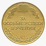 http://urik.eduirk.ru/images/gordost/95rz.jpg