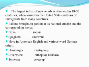 The largest influx of new words is observed in 19-20 centuries, when arrived