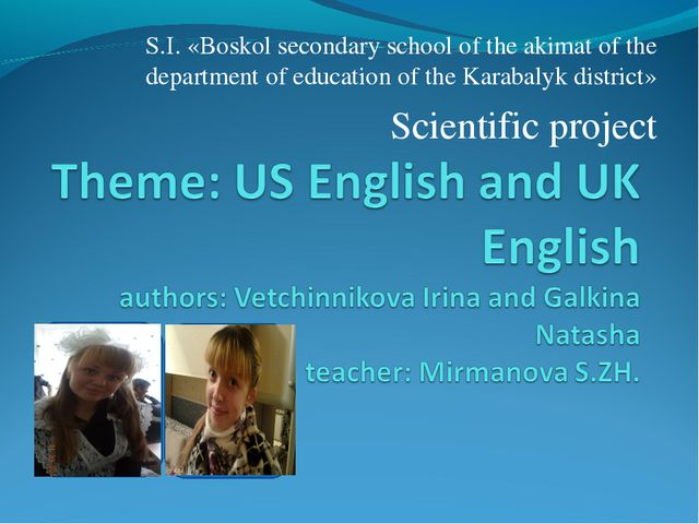 S.I. «Boskol secondary school of the akimat of the department of education of...
