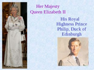 Her Majesty Queen Elizabeth ІІ His Royal Highness Prince Philip, Duck of Edin