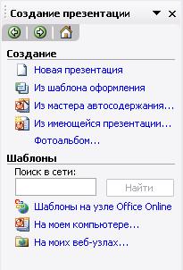 hello_html_5e4d0a12.png