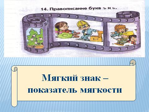 hello_html_m2e43e727.png