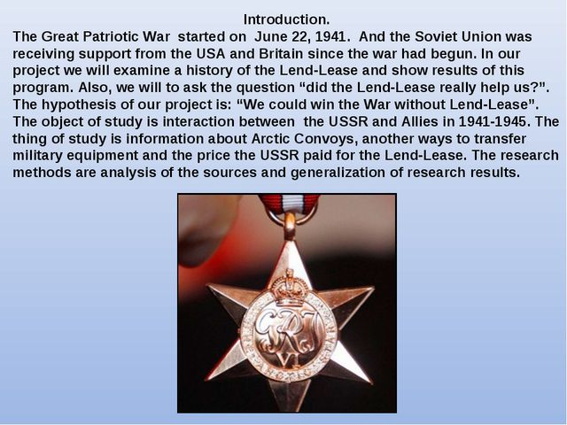 Introduction. The Great Patriotic War started on June 22, 1941. And the Sovie...