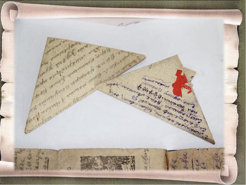 Солдатские письма открытки, фотки