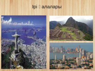 Iрi қалалары