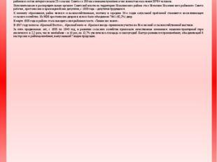 Шелашниковы занесены в 1853 году в Самарскую дворянскую родословную книгу.