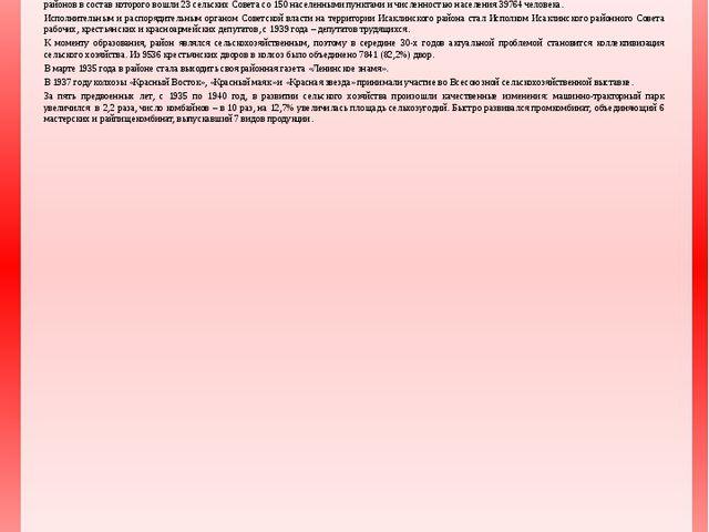 Шелашниковы занесены в 1853 году в Самарскую дворянскую родословную книгу....