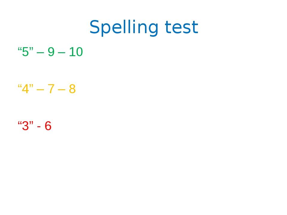 "Spelling test ""5"" – 9 – 10 ""4"" – 7 – 8 ""3"" - 6"