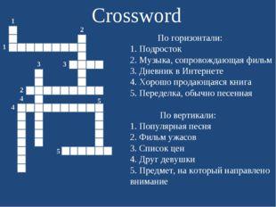 Crossword По горизонтали: 1. Подросток 2. Музыка, сопровождающая фильм 3. Дн