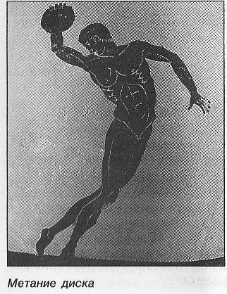 любит олимпийцы греции древней картинки загородного