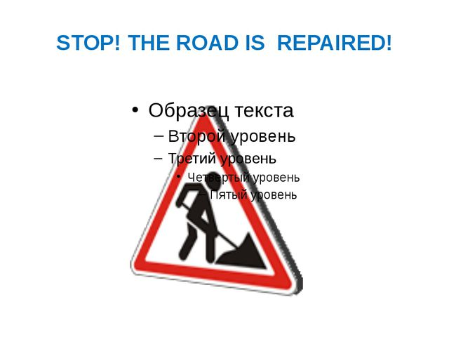 STOP! THE ROAD IS REPAIRED!