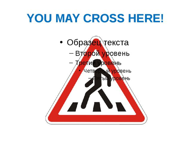 YOU MAY CROSS HERE!