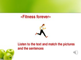 «Fitness forever» Listen to the text and match the pictures and the sentences