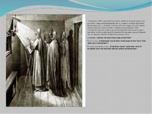 «Однажды в 1360 году во время молитвы святитель Алексий увидел, как его кель