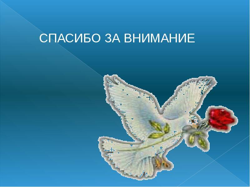 hello_html_m81414c7.jpg