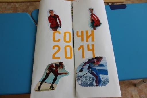 H:\отчёт в Салехард\фото отчёт проекта Зимние виды спорта дошкольникам Губкинский\фото с рлэйбука\IMG_4224.JPG