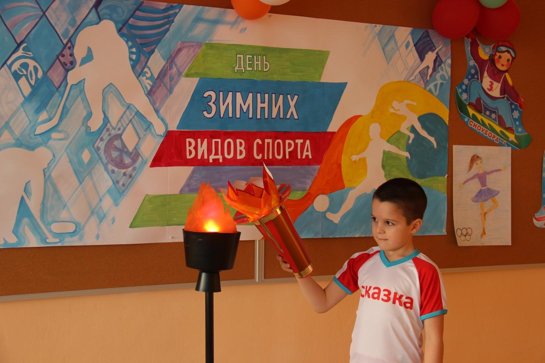 H:\отчет по олимпиаде\сайт олимпиада\IMG_2756.JPG