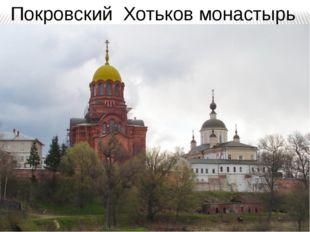Родители преп.Сергия Радонежского- Кирилл и Мария