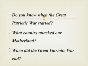 Do you know when the Great Patriotic War started? What country attacked our M