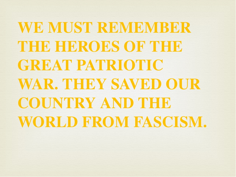 WE MUST REMEMBER THE HEROES OF THE GREAT PATRIOTIC WAR. THEY SAVED OUR COUNTR...