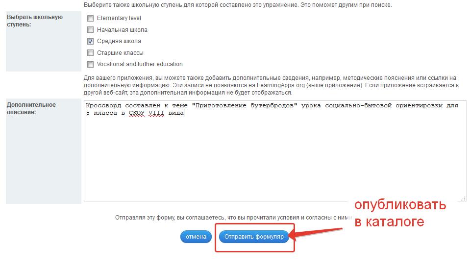 C:\Users\пк\Desktop\121.png