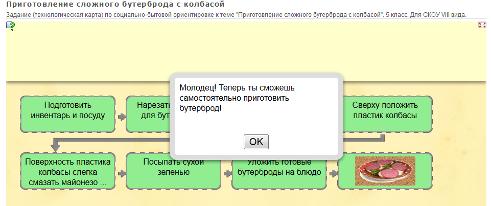 C:\Users\пк\Desktop\6.png