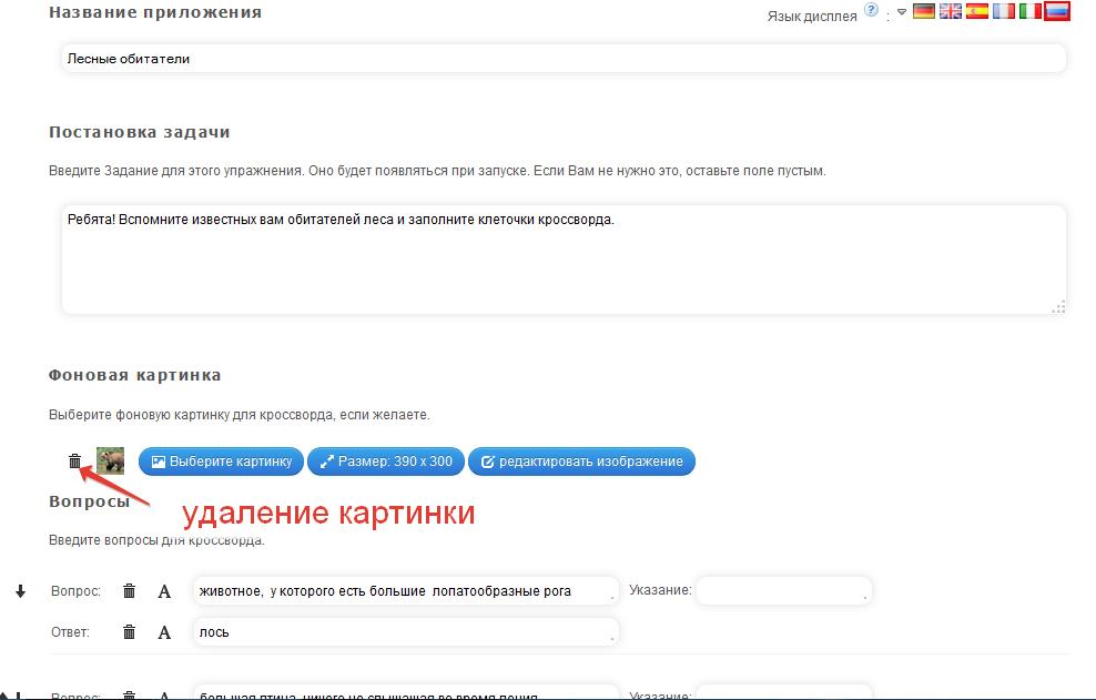C:\Users\пк\Desktop\4.png