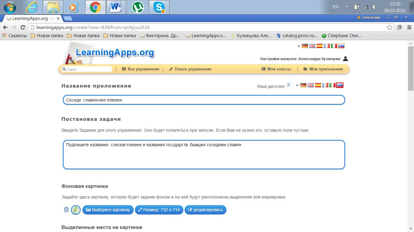 hello_html_4cc2514f.png