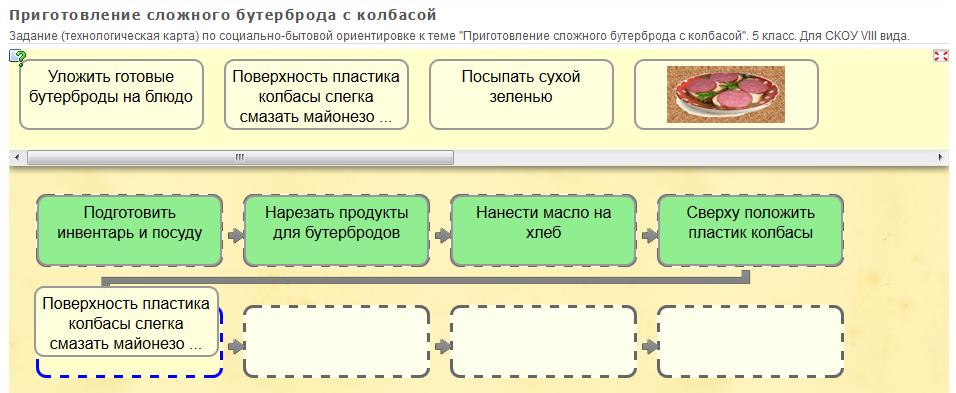 C:\Users\пк\Desktop\5.png