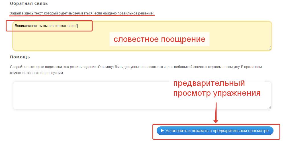 C:\Users\пк\Desktop\8.png