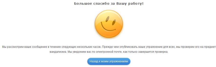 C:\Users\пк\Desktop\13.png
