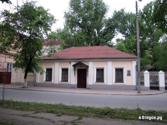 Дом-музей В.Даля