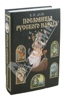 http://www.netsdelka.ru/images/file_119926.jpg