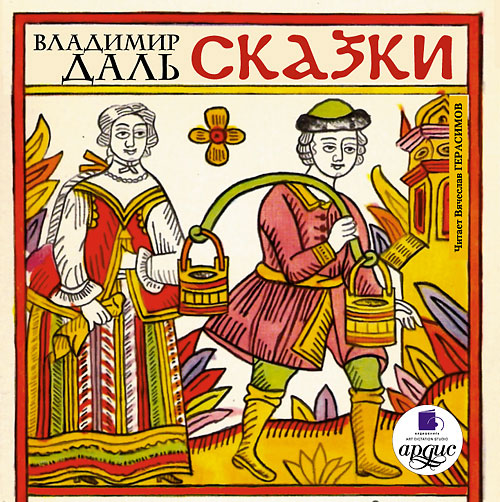 http://www.ardisbook.ru/data/image/catalog/59776-500.jpg