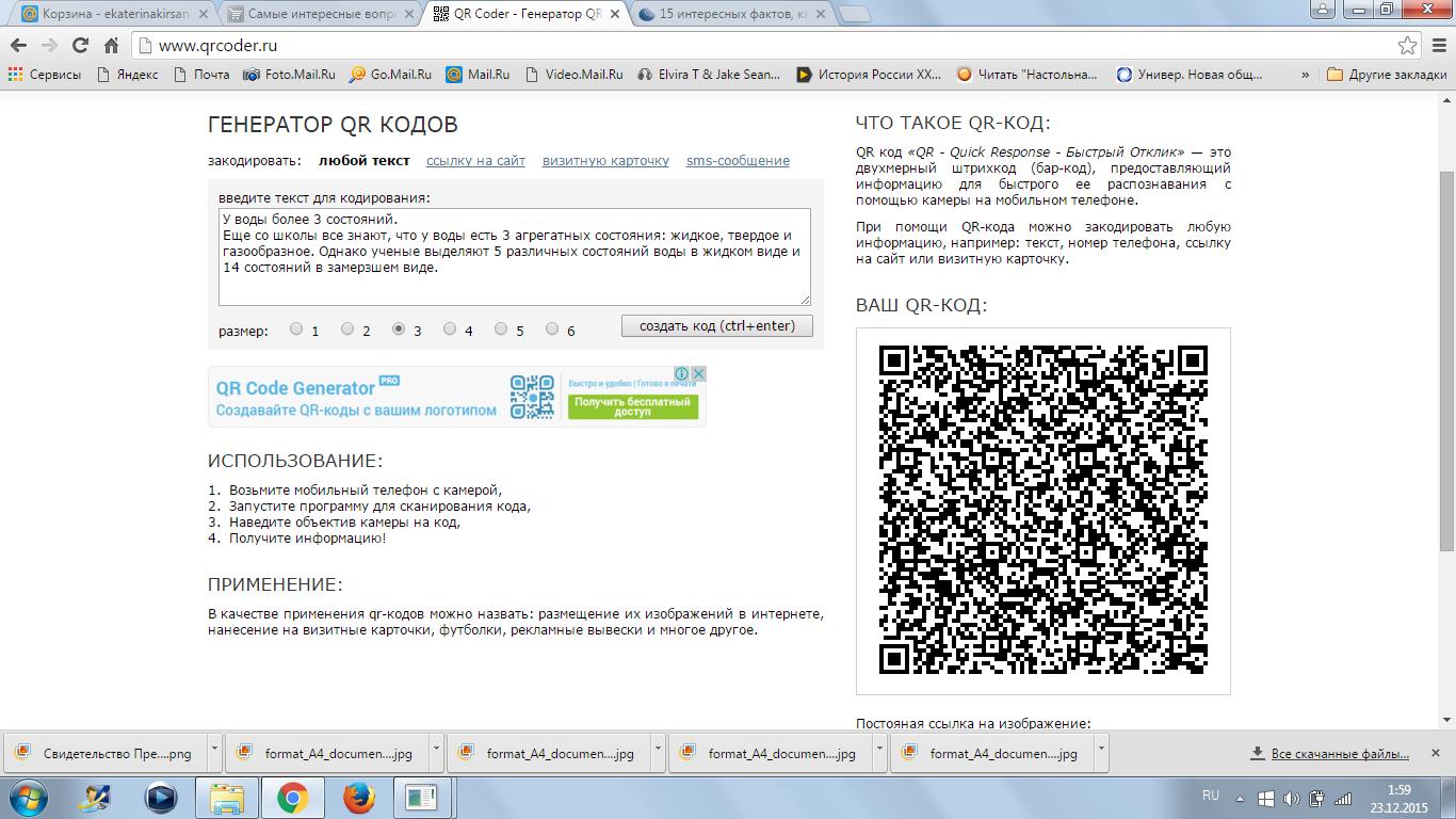 hello_html_ac63a0e.png