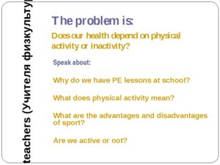 The problem is: Does our health depend on physical activity or inactivity? Sp