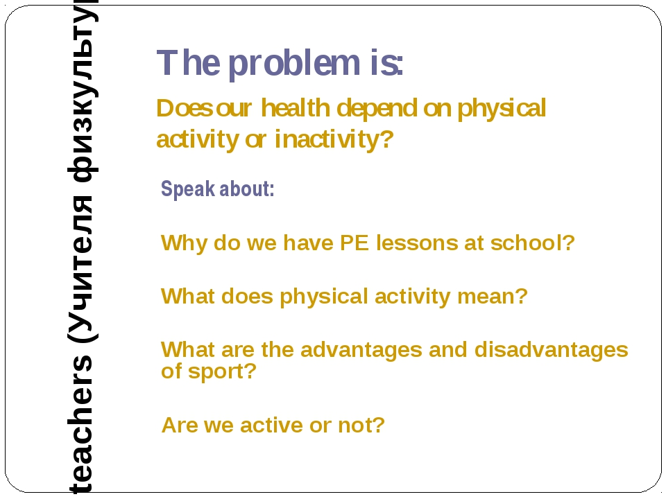 The problem is: Does our health depend on physical activity or inactivity? Sp...