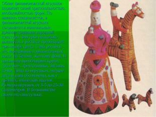 Облик филимоновской игрушки поражает своей оригинальностью, необычайностью фо