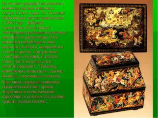 На основе традиций иконописи и возникла лаковая живопись Холуя. В 30-х годах