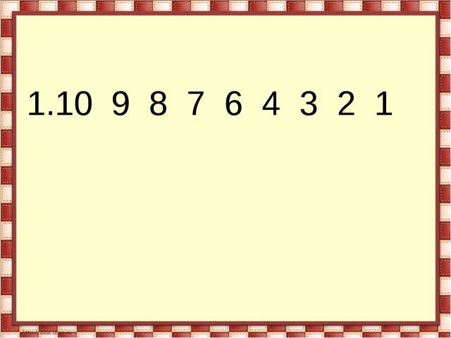 1.10  9  8  7  6  4  3  2  1