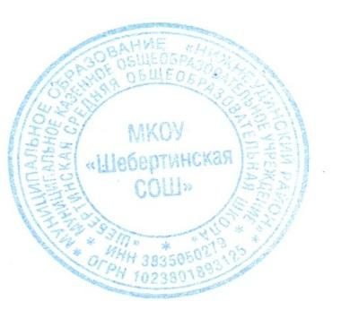 F:\Планирование Шевченко СС\Печать.jpg